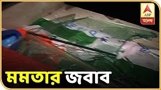 Law & order is state subject, not EC's: Mamata | ABP Ananda