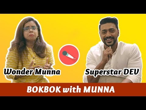 BokBok With Munna - Superstar Dev - Ep1