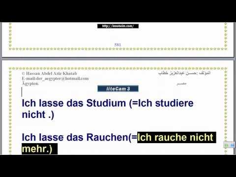 """Lektion 129""""استخدامات الفعل """"lassen""""-تعليم اللغة الألمانية-الجزء الأول"""