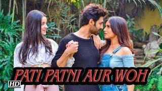 Pati Patni Aur Woh Remake, Release Date, Star Cast,  Kartik Aaryan, Bhumi Pednekar and Ananya Panday
