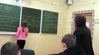 Видео урок. Симонова Галина Юрьевна