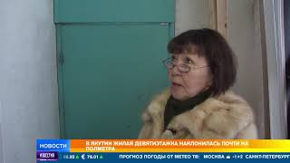 В Якутии многоэтажный дом наклонился почти на полметра