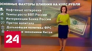 видео 5. Министерство финансов Российской Федерации.