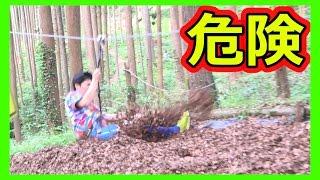100m以上のターザンロープがSASUKEより命がけだった!! Forest Adventure