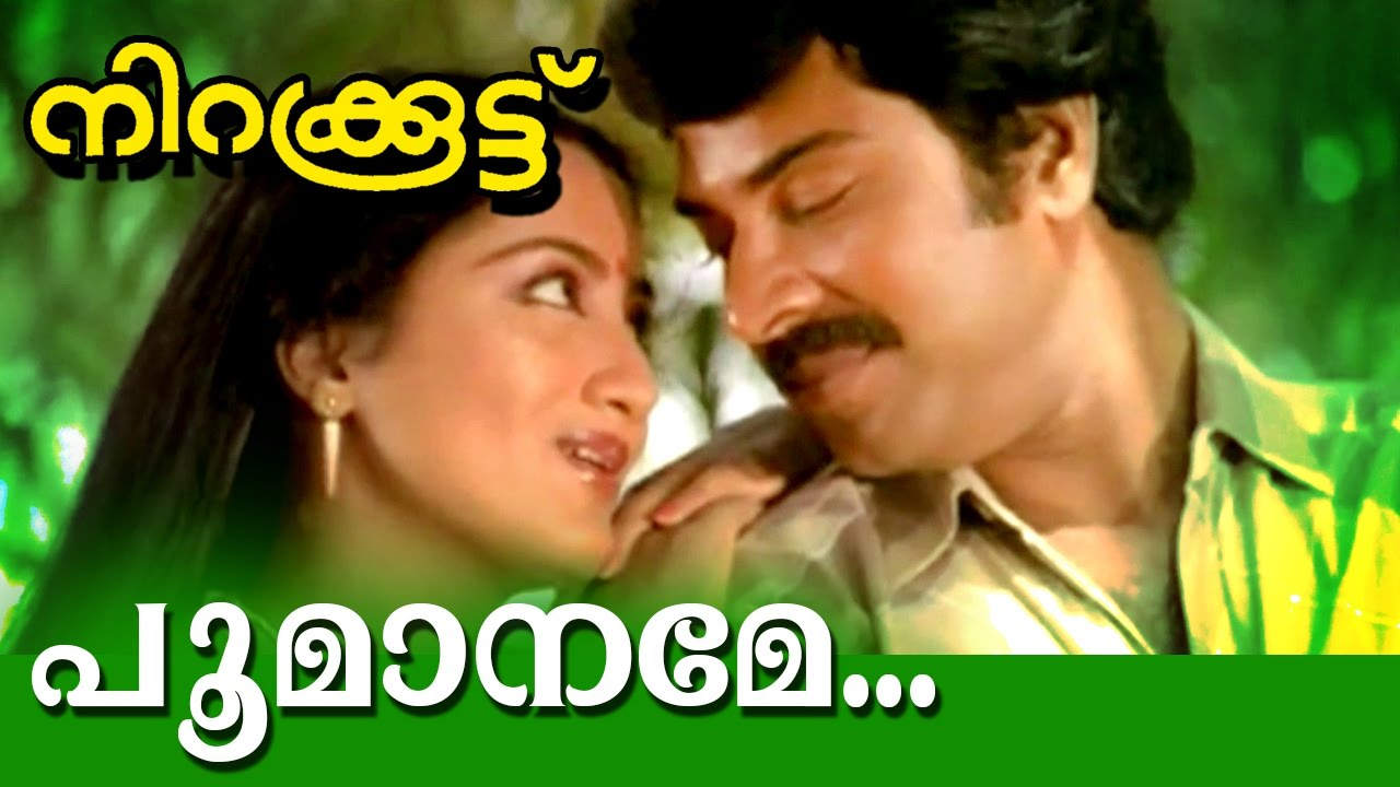 Munbe vaa song download from mp3.