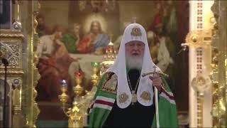 Патриарх Кирилл перепутал праздники. Покров вместо Рождества Богородицы.