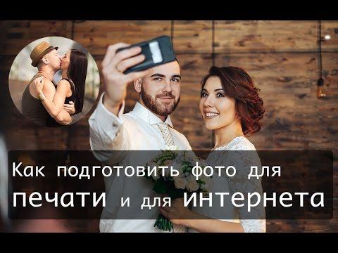 Сжать фото онлайн - FotoMini