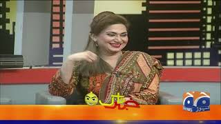 Khabarnaak | 11th June 2020 | Part 04