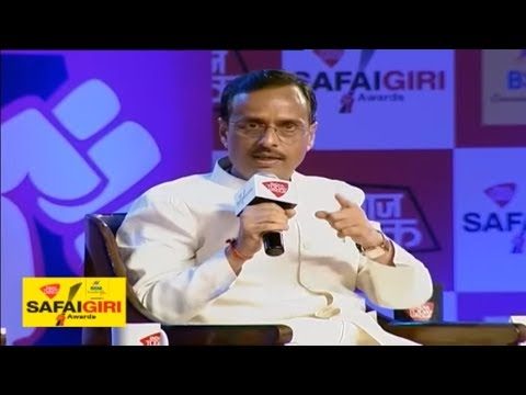 Safaigiri Awards: How Clean Is Uttar Pradesh?  UP Deputy CM Dinesh Sharma Answers