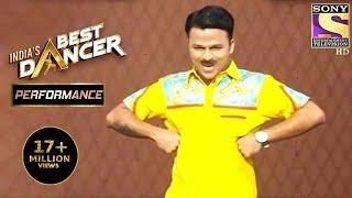 Download lagu Aman का 'Jethalal Style' Performance हुआ सब पे भारी | India's Best Dancer