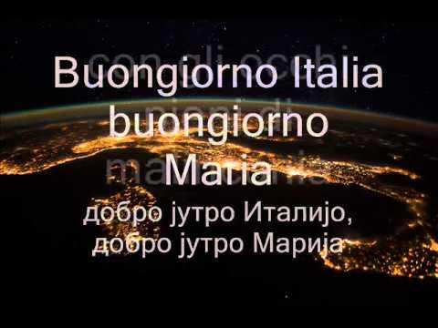 Toto Cutugno L Italiano Srpski Prevod
