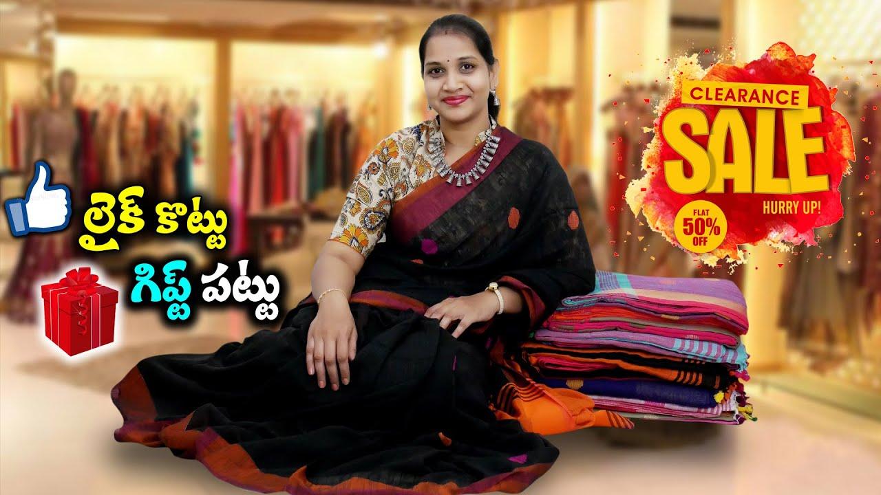 2+1 Sravana masam  Special & Ashadam Special Offers & kalamkari Latest Collection #kskhome