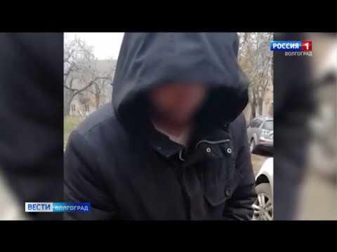 В Волгограде с поличным задержан наркосбытчик