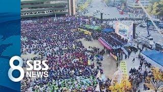 민주노총 조합원 5만 명 대규모 집회…고공농성도 잇따라 / SBS