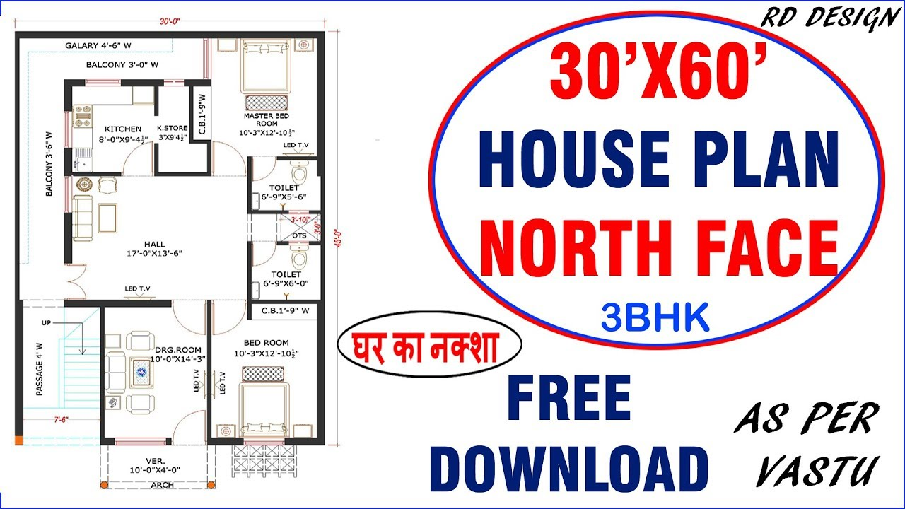 30 x 60 house plan | north face house plan | 3 bhk house ...