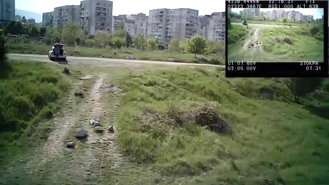 Mini Predator Drone