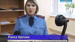Оформление загранпаспорта в Новониколаевском отделении УФМС(, 2015-03-05T07:44:39.000Z)