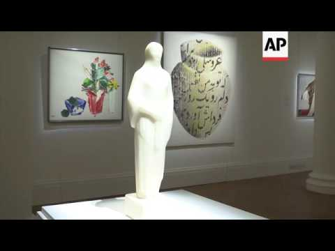 Sotheby's auctions Middle Eastern and Islamic art