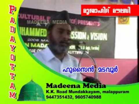Mujahids against Prophet(SA). Part 01