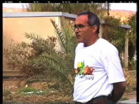 Kibbutz Yahel