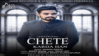 Chete Karda Han | (Full HD) | Jagan Sidhu | New Punjabi Songs 2018 | Latest Punjabi Songs 2018