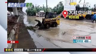 雨炸高雄! 樹德科大前車道成小河 鳳仁路水淹膝蓋