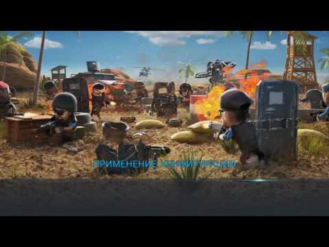 War Friends онлайн игра. Начало