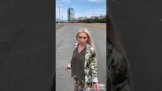 Карина кросс