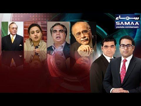 Agenda 360 - SAMAA TV - 26 Aug 2017