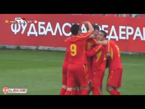 U19 - Macedonia - Switzerland 1-1 (Goal by Trajanovski)