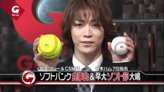 "For Dearest Kazuya 26th Birthday! Video clips from ""Going! Sports &..."