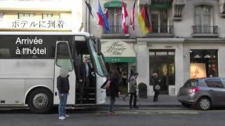 Paris en toute sécurité (japonais) - パリ安全ガイド