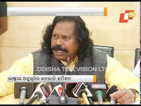 Polavaram Project Odisha Seeks NCST Intervention To Resolve Row