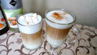 Кофе ЛАТТЕ в домашних условиях/ 2 вида приготовления кофе #SilenaSway_Силена Вселенная