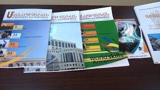 ԿԳՆ-ն վերանայում է մարզային ուսումնարանների մասնագիտությունների ցանկը