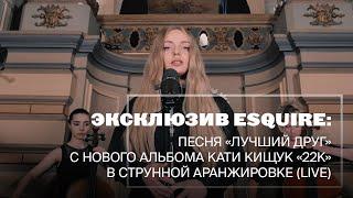 katerina-live