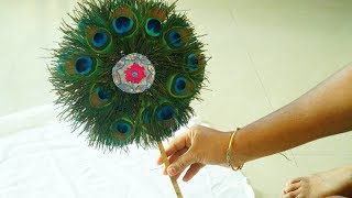 DIY:How to Make Peacock Feather Hand Fan At Home