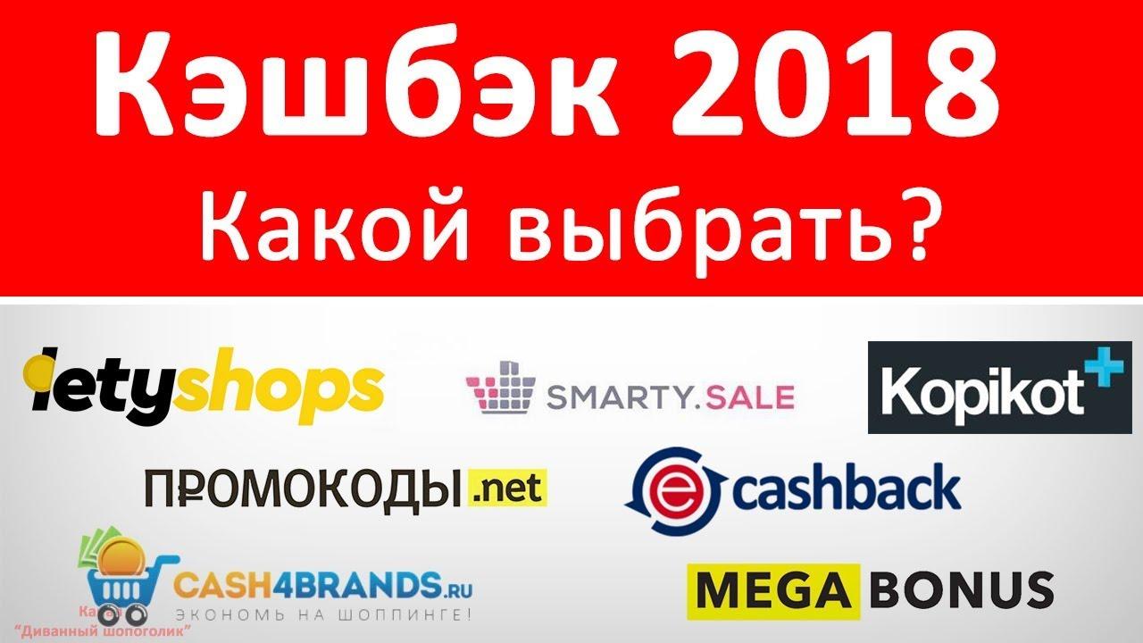 Рейтинг лучших кэшбэков otpbank ru p2p активация карты