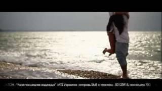 ARTIK & ASTI - Моя последняя надежда (OFFICIAL VIDEO)