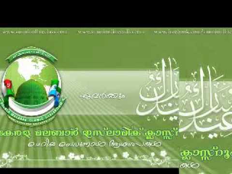 AP USTHAD EID AASHAMSA @ KERALA MALABAR ISLAMIC CLASS ROOM NEWS TIME