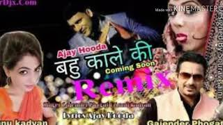 bahu kale ki new haryanvi song 2018 download mp3