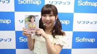 DVD「まいぴょんと一緒」発売記念イベントが秋葉原のソフマップモバイル...