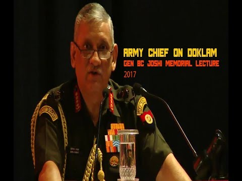 Army Chief Gen Bipin Rawat Delivers Gen BC Joshi Memorial Lecture 2017 | Full Lecture | HD