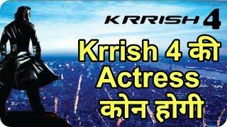 who will be krrish 4 actress hrithik roshan krrish 4 shooting start 2018