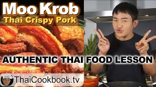 How to Cook Moo Grob The Right Way - Authentic Thai Moo Krob - หมูกรอบ - Thailand Crispy Pork Belly