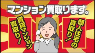愛媛県松山市の不動産会社、愛媛建物株式会社売買部門の2013春CMです。