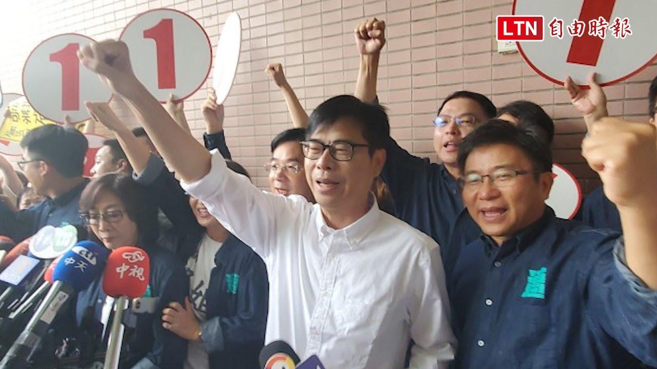 高雄市長補選抽中1號 陳其邁高喊做「第一名市長」