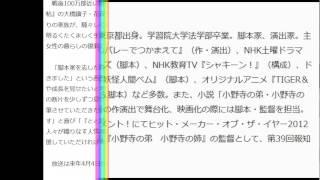 """NHK来春朝ドラ『とと姉ちゃん』に決定 """"中身はオヤジ""""のヒロイン オリコ..."""