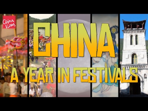 China's Events and Festival Calendar - your guide for 2017
