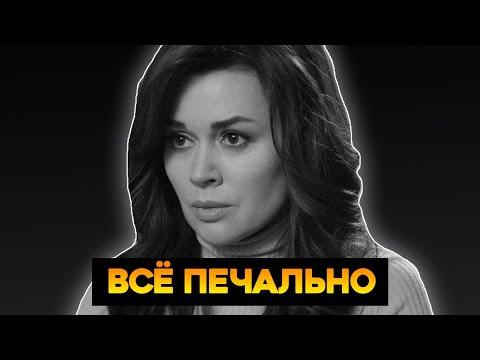 «Ужасные новости» семья Заворотнюк прокомментировала «верную на 98%» информацию о ее смерти